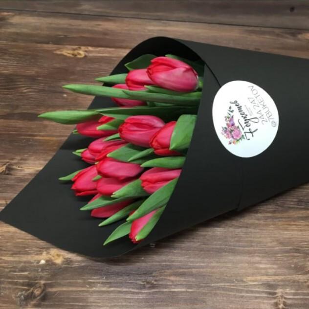 Designer Cardboard Tulip Horn