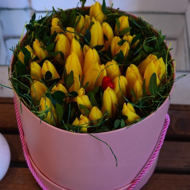"Bouquet ""Bright Spring"""