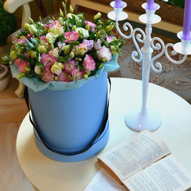 Bouquet for a wedding celebration