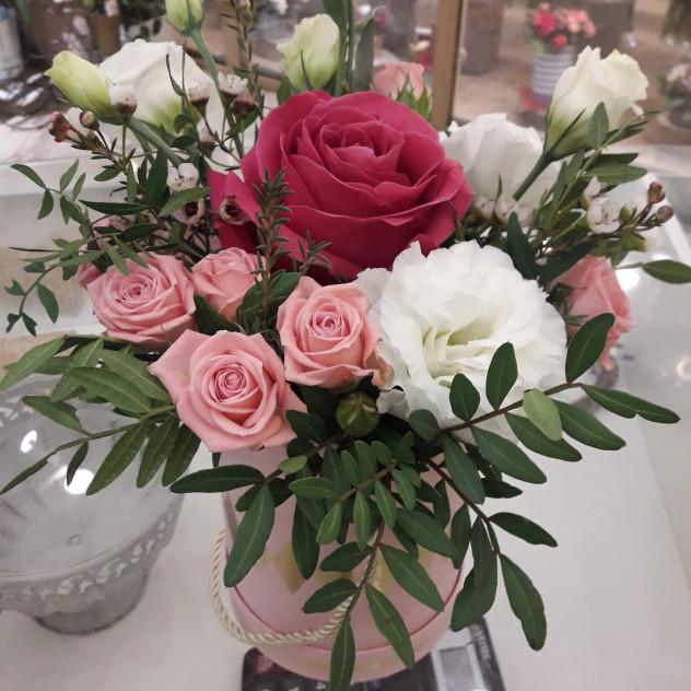 Bouquet number 249