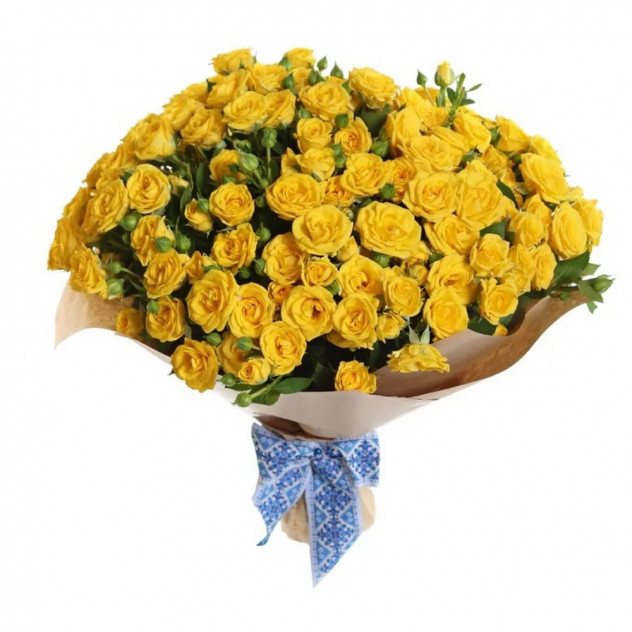 Bouquet of 21 spray yellow roses