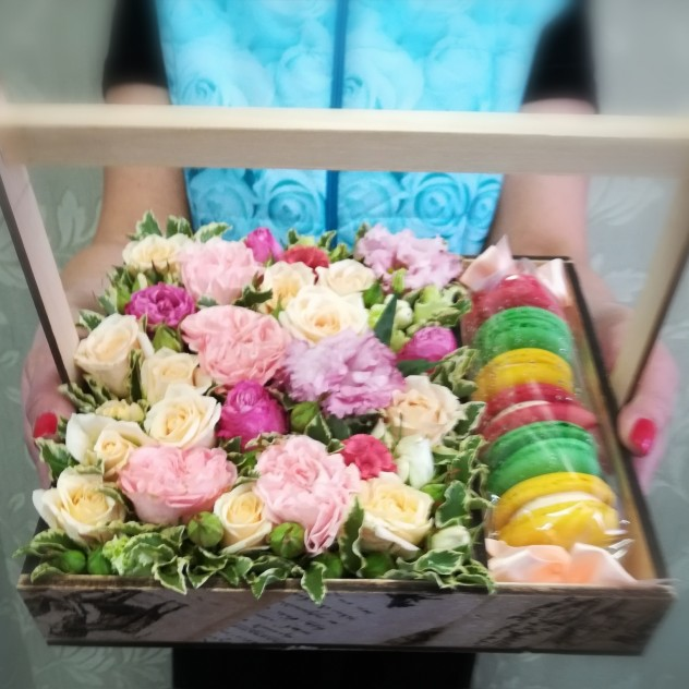 Bouquet number 208
