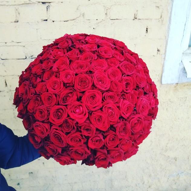 Bouquet №266