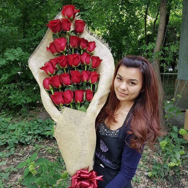 Bouquet №298