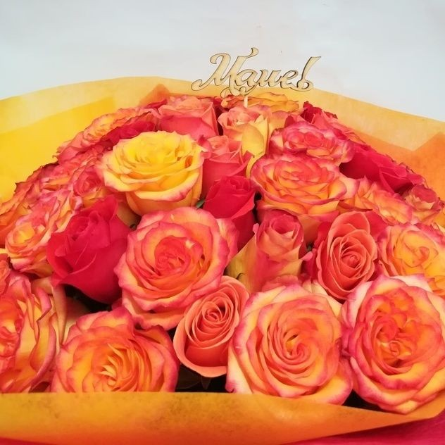 Bouquet of 31 dazzling roses