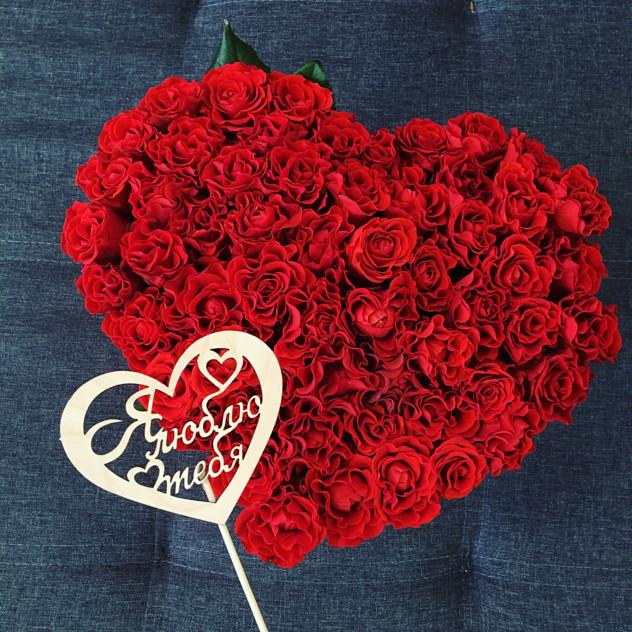 Сердце из роз в коробке