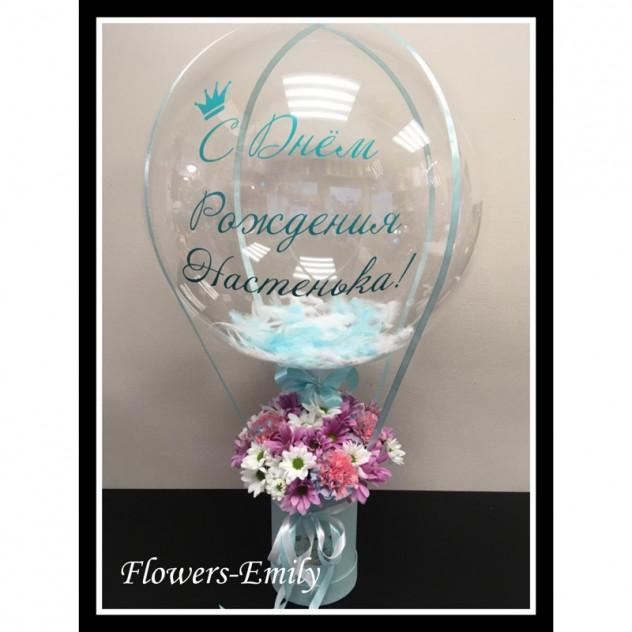 Bouquet number 289